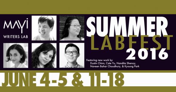 FINALSummerLabFest2016 banner + Kyoung