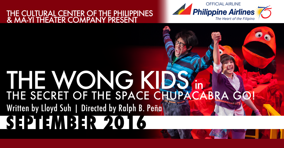MYTC website banner WongKidsManila