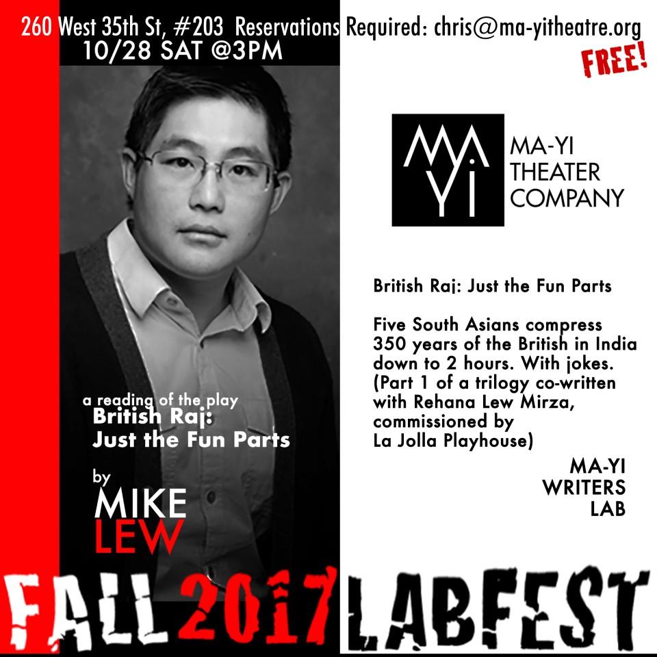 labfestfall2017indiLEW